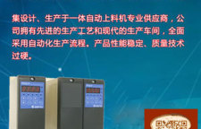 南京南通神钢震荡器厂家雅斯泰性能稳定值得信赖