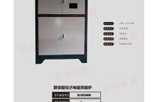 北京电磁采暖炉,电磁采暖炉生产企业