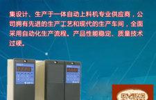 吴江神钢物料自动定向机械厂家雅斯泰性能卓越