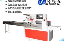 广东包装机械|广东包装机生产厂家|广东枕式包装机