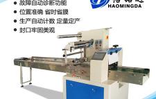 浙江全自动枕包机|山东自动打包机|枕式包装机厂家