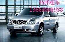 郑州商务租车,商务接待用什么车型?