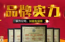 重庆家事先锋保洁创业加盟,1-2人即可创业的项目