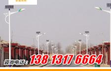 太阳能庭院灯供应,宁波路灯专业定制批发