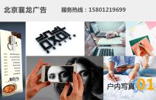 北京专业的喷绘写真公司,保证质量