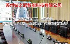 无锡电子显示屏工程钻之冠报价合理