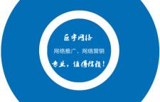 杭州G3云推广公司?