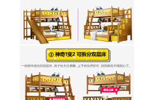 中山实木家具定制供应商,专业的上下床厂家