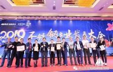 佛山《2019不锈钢产业发展大会》明州机械大展企业风采