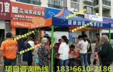 郑州开家政公司需要多少钱家事先锋免费加盟培训