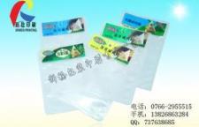 新稔印刷定制高温蒸煮袋便宜优惠?