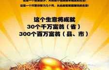 元气茶供应商杏福源能量高手招商多种茶保健康