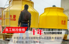 广西南丰冷却塔更换填料价格,南丰冷却塔更换填料厂