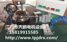 自动水泵绕线机设备厂家,自动化程度高,功能齐全