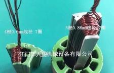 哈尔滨定子绕线机生产制造,兲鹏机电用心打造好品质