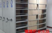 档案密集柜定做厂家带您了解产品参数
