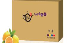能量高手大红袍代理商对品质执着追求特色茶叶加盟