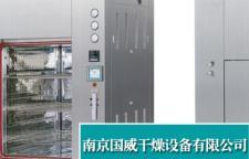 杭州大型真空干燥箱的安装