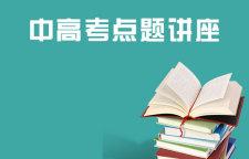 天津寒假一对一辅导班,乐国教育您的专业老师