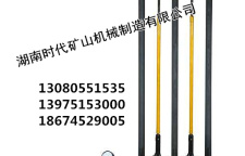 时代矿机临时便携式螺旋支柱质量可靠价格实惠