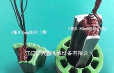 洛阳电感绕线机厂家,兲鹏机电用实力说话