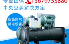 工业行业冷水机选型注意事项