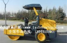 小型压路机生产厂家怎么找