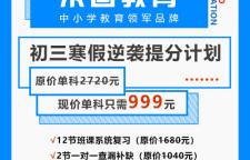 天津课外补习,乐国得到众多的认可