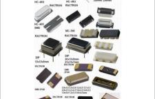 回收芯片商家,收购主板,