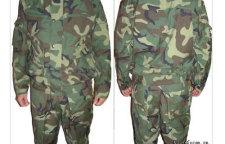 呼和浩特军品保安用品保安服一站式销售