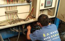 广州螺杆式冷水机维修商家,广州螺杆式冷水机维修店