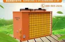 热泵干燥机十大应用领域