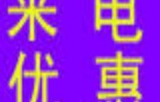 北京朝阳区清洗办公地毯一般怎么收费