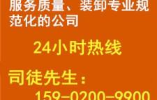 广州搬运装卸业务熟练,公司多年的服务经验