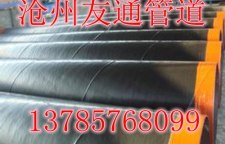 输油管线3pe防腐管道厂家