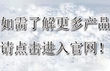 上海沪贡耐磨碳化钨排渣阀系列