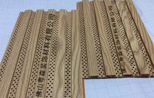 印花长城板,生态木厂家,江西覆膜天花