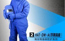 包头工作服厂家保暖时尚精品