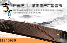 木鱼音乐为你分享古筝演奏中颤音和揉弦的区别