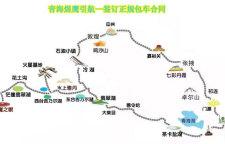 甘肃青海7日大环线旅游攻略(2种玩法难抉择)-煜鹰