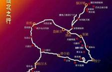 西北旅游、甘南旅游攻略;文华旅行社带你领略大西北不一样的美!