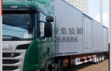 枣庄货运集装箱生产供应厂家低价营销