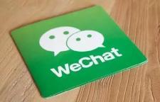 芯鸽分享:企业微信营销可以有效提高销售业绩