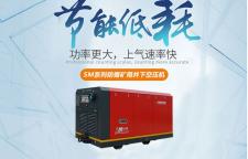 兰州螺杆式空气压缩机价格哪家便宜?甘肃森森源大优惠