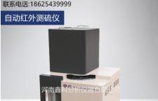 江苏哪里有卖全自动水分测定仪的厂家活性炭着火点一台多少钱欢迎您来电咨询