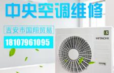 安装家用中央空调的七个好处