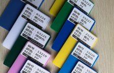 龙岩价格实惠的塑胶颜料公司,您所托,铸就典范欢迎在线沟通
