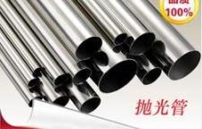 一管用百年?琛旺不锈钢管的质量为何会这么好?