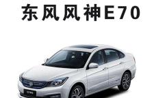 杭州便宜的东风风神AX3外观_请电话咨询
