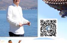 黑龙江风水大师王子铭作为,哈尔滨西城红场,的风水设计顾问为商户看风水